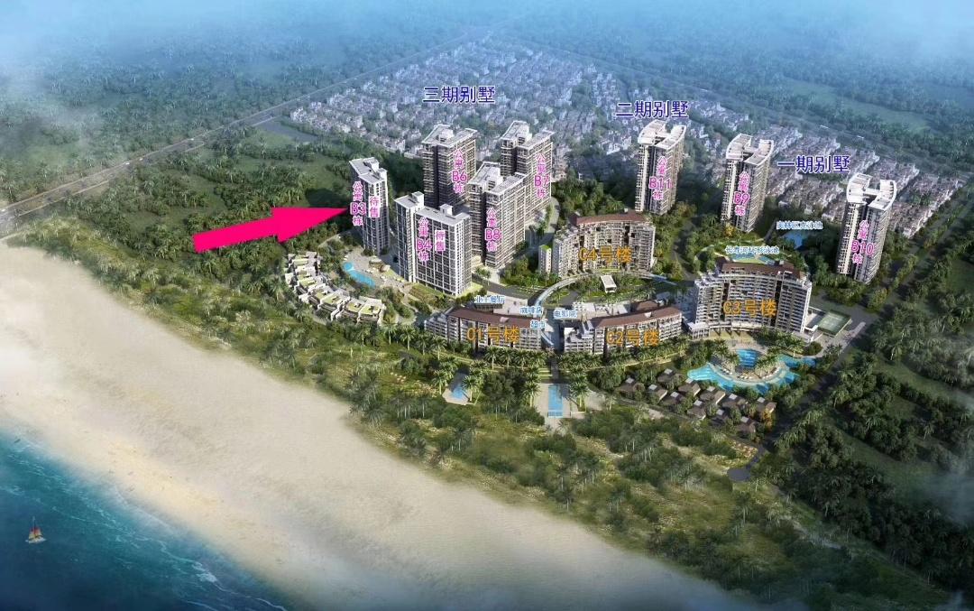 陵水阿罗哈清水湾项目效果图