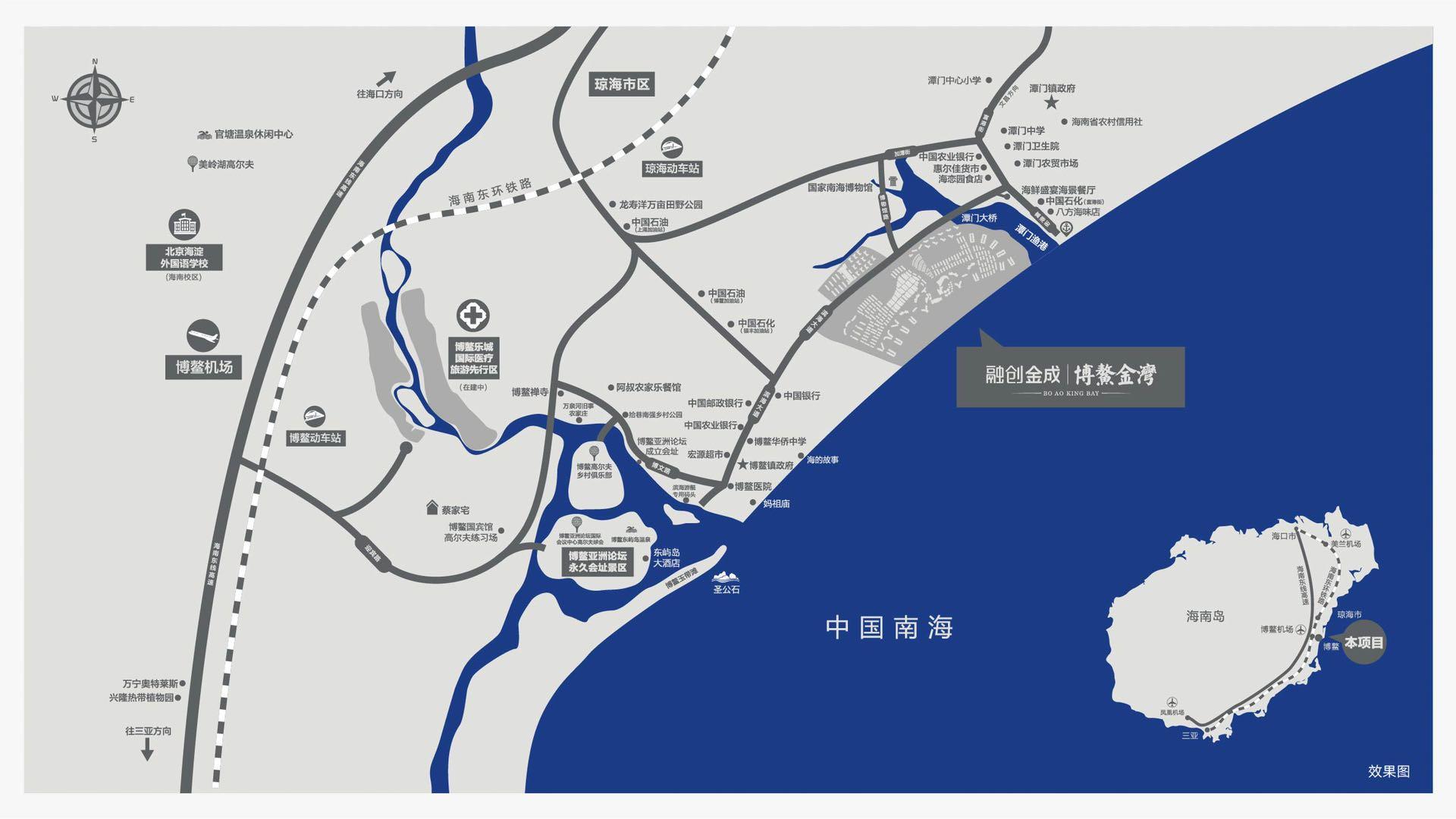 融创金成博鳌金湾项目区位图