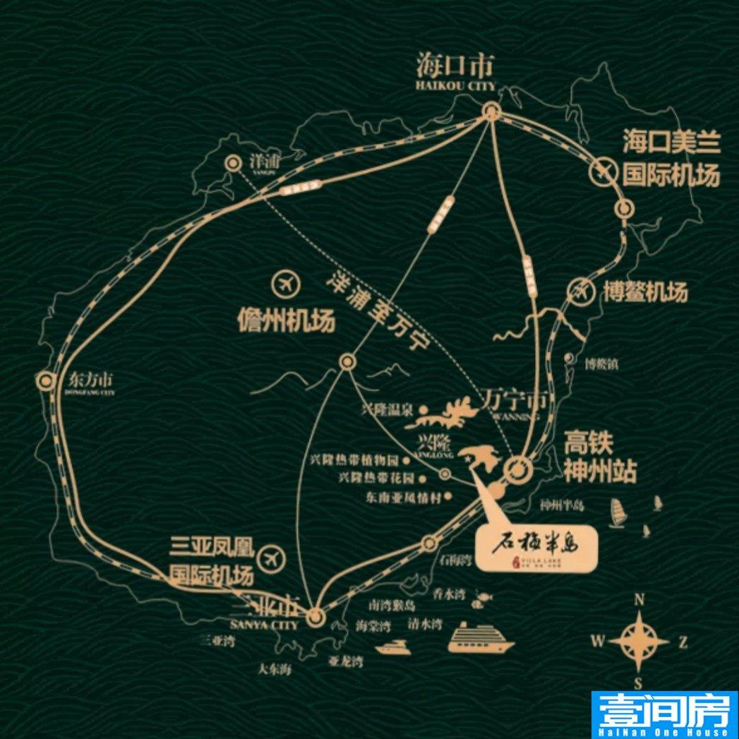 万宁首创禧悦湾和石梅半岛哪个楼盘好
