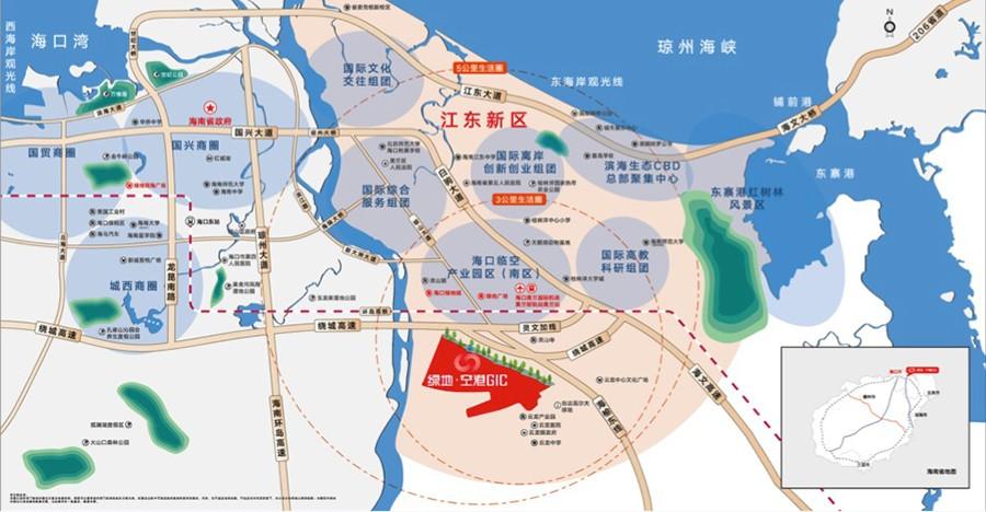 海口绿地空港GIC区位图